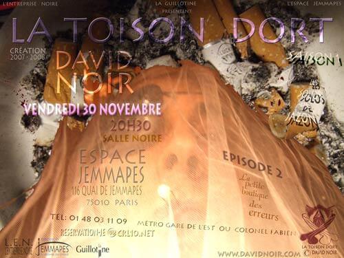 La Toison Dort | Épisode 2 | La petite boutique des erreurs | Visuel © David Noir