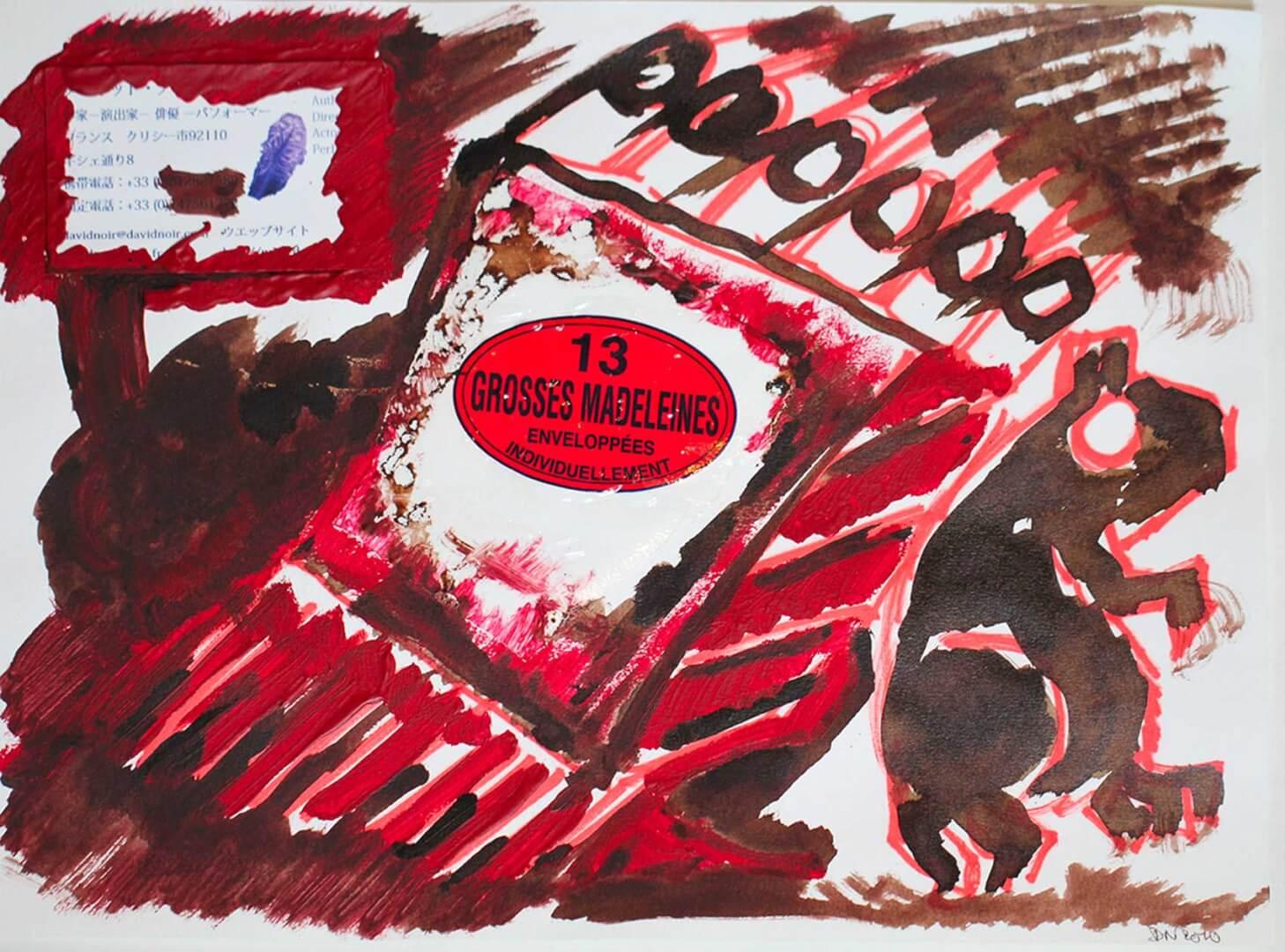 Grosses madeleines © David Noir | Dessins, peintures, collages